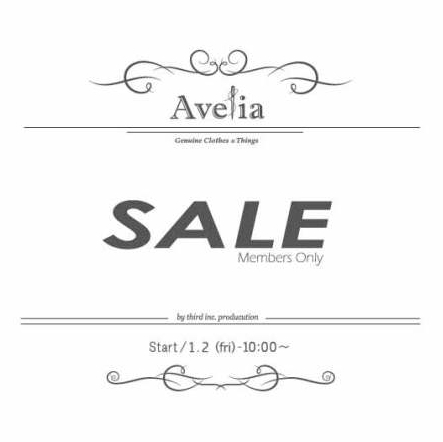Avelia Online Store 会員限定セール
