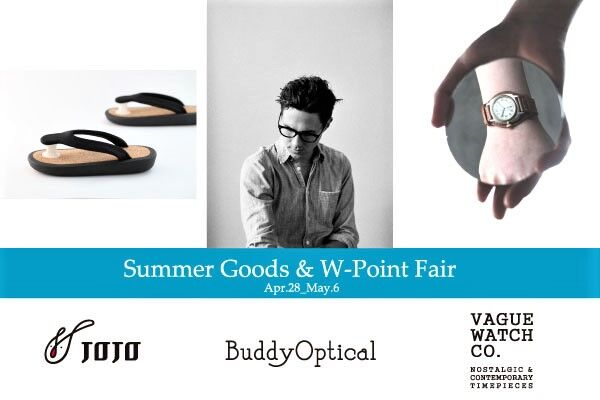 Summer Goods × W-Point Fair